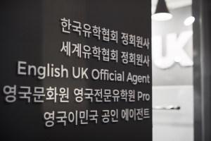 ukuhak_gangnam_office_00026