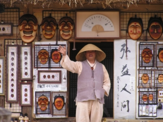 Yes, there are masks in Andong. And hats. Even hats that Koreans do not wear