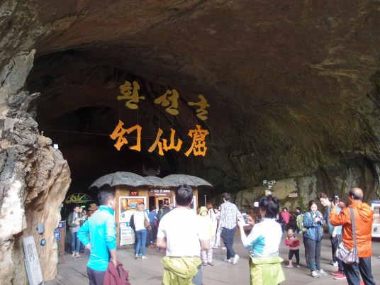 The cave entrance and ticket-checking