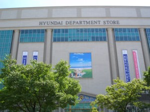 Hyundai_Department_Store_Bucheon