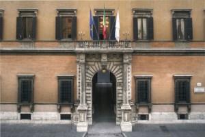 strenna20 Fondazione_Roma_-_FACCIATA_10
