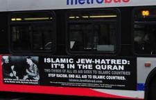 Per giudice Usa va bene un manifesto che potrebbe incitare gli islamici contro gli ebrei
