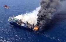 Le Canarie rischiano il disastro ambientale per l'affondamento di un peschereccio russo