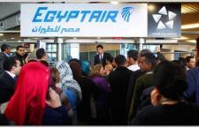 Divieto di volo verso la Turchia alle donne egiziane senza uno speciale permesso
