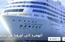 La terribile pubblicità degli scafisti su Facebook per attirare i migranti