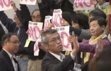 Riavviato tra le proteste il primo reattore nucleare in Giappone dopo Fukushima
