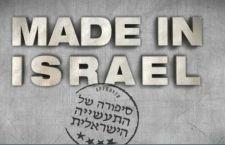 La Ue non riconosce il Made in Israele per le merci che vengono dai territori occupati