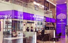 Thailandia. Impianto antincendio fa strage in banca: 8 morti