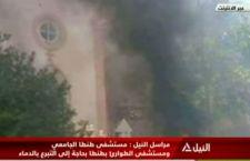 Egitto: decine di morti per due attentati contro chiese dei copti