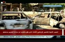 Siria: 19 morti per autobomba suicida a Damasco