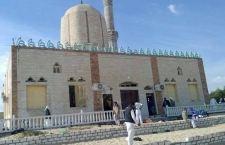 Moschea di di al-Rawda