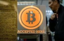 Bitcoin: dopo il boom, il tracollo