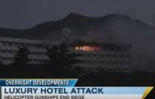 Afghanistan: attacco ad hotel. Morti e feriti