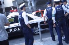 Giappone: un pazzo attacca a coltellate 17 persone. Poi fa karakiri