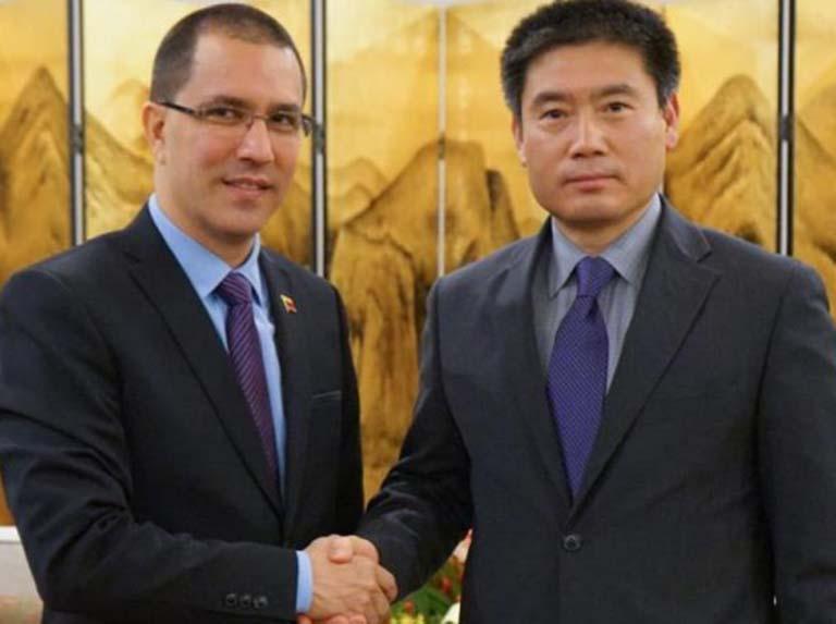 Venezuela y provincia china de Shaanxi profundizaran cooperación bilateral