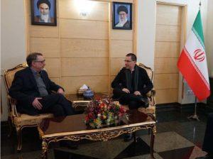 Canciller Arreaza llegó este domingo a Irán