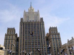 Rusia: Sanciones EEUU a Rosneft no afectarán relación con Venezuela