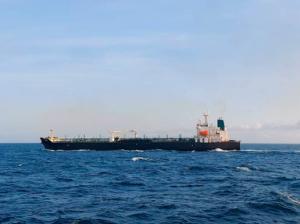 Arribó Forest, segundo buque iraní a aguas venezolanas