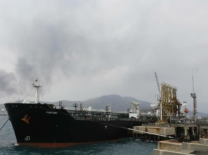 Moncada: Venezuela e Irán ejercen derecho soberano de comercio