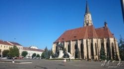 Cluj Napoca Union Square