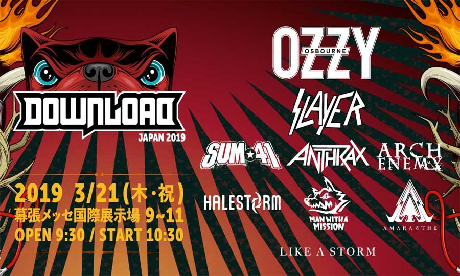Download Festival Japan 2019 drops its second phase lineup