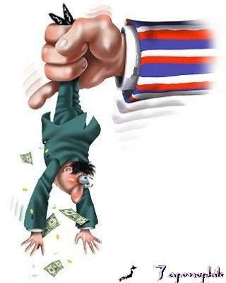 https://i1.wp.com/www.ultimateminority.com/wp-content/uploads/2008/10/taxpayer-bailout.jpg