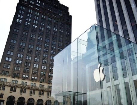 Apple: présentation imminente pour sa balise Bluetooth?