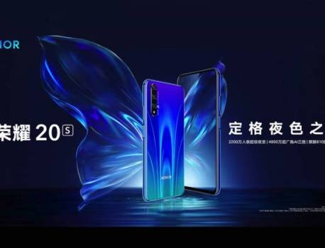 Honor 20s, Honor Play 3 roll out with triple rear shooters