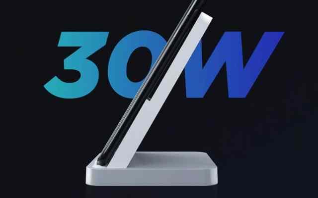 Xiaomi présente une recharge sans fil de 30W