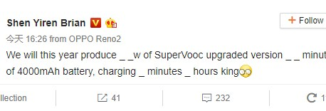 Oppo teases phone with upgraded Super VOOC, 4,000mAh battery for later this year