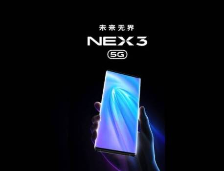 VIVO NEX 3 5G phone teased yet again on Weibo