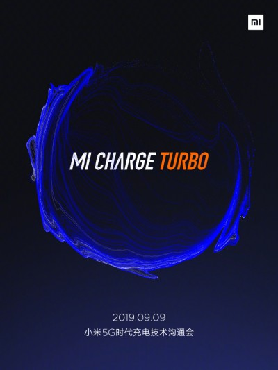 Xiaomi teases Mi Charge Turbo ahead of September 9 event