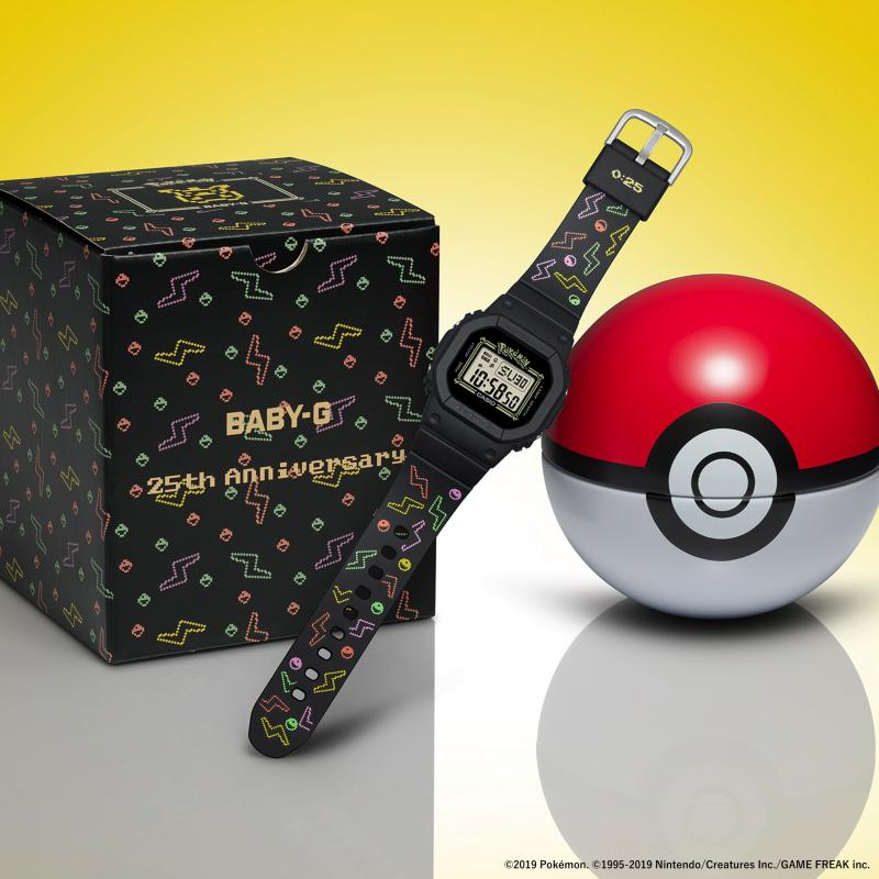 Le packaging de la Casio G-Baby Pokémon