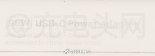 chargeur macbook pro 16