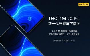 Realme X2 Pro to have 135 Hz sampling rate, super fast fingerprint scanner