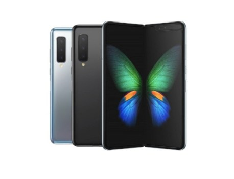 Samsung Galaxy Fold 2 may use a different display technology