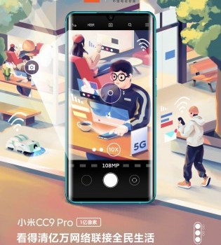 Xiaomi Mi CC9 Pro to arrive with a waterdrop notch