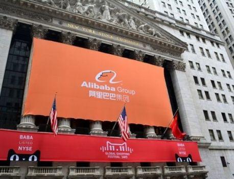 Alibaba a fixé le prix des actions pour son introduction en bourse à Hong Kong