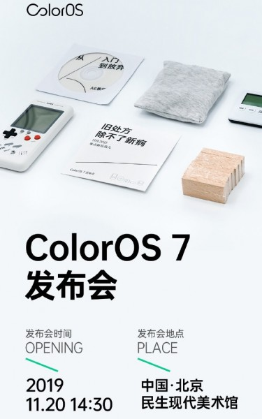 ColorOS 7 to be launched on November 20