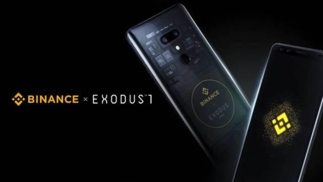 HTC Binance Limited Edition EXODUS 1