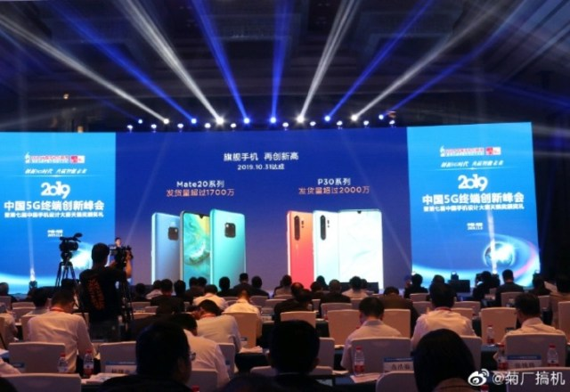 Huawei sells 37 million Mate 20 and P30 flagships