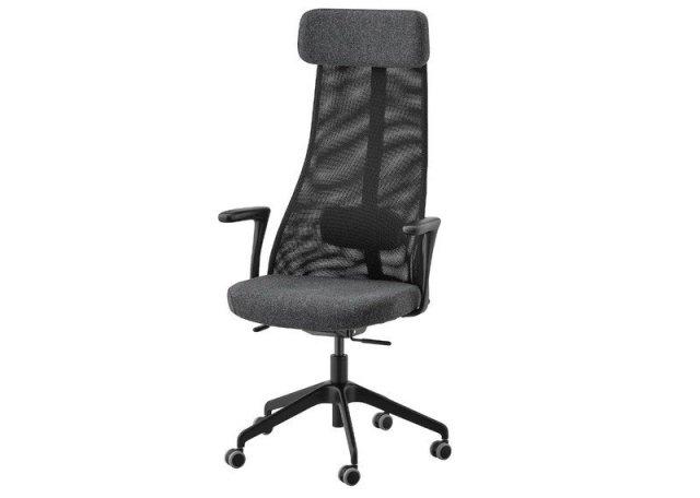 The JÄRVFJÄLLET Gaming Chair.