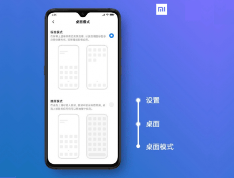 MIUI 11 update to bring app drawer to Xiaomi, Redmi phones