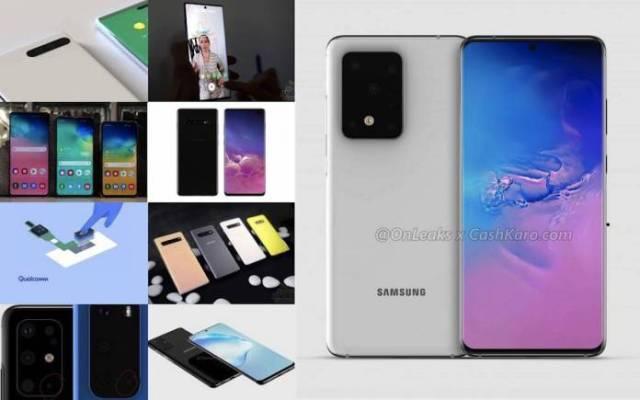 Samsung Galaxy S11 Phone Series