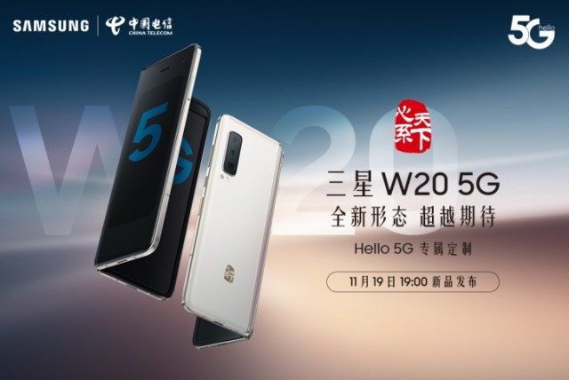 Samsung Galaxy W20 5G shows off its new paint job on video, is heading to China Telecom
