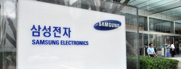 Samsung China Office