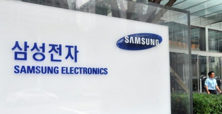 Where are Samsung phones made? It's not where you think