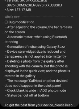 Yet another Galaxy S10 Android 10 beta update released!