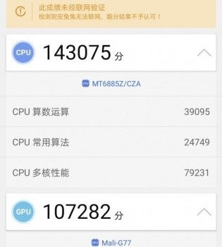 Exynos 980, Mediatek MT6885 appear on AnTuTu, both yield impressive results