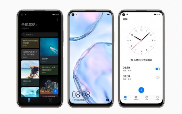 Huawei nova 6 SE goes on pre-sale in China